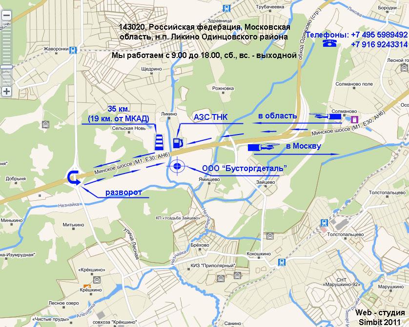Карта проституток области фото 210-975
